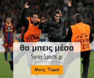 syros-sports.gr